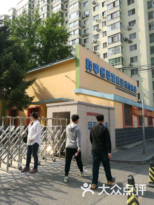 和平区教育局蓝天幼儿园-图片-沈阳-大众点评网