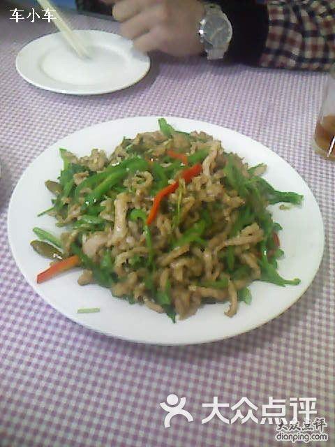 图片都-野山椒炒大福肉丝-天津果仁-大众点评网美食的美食粉新图片