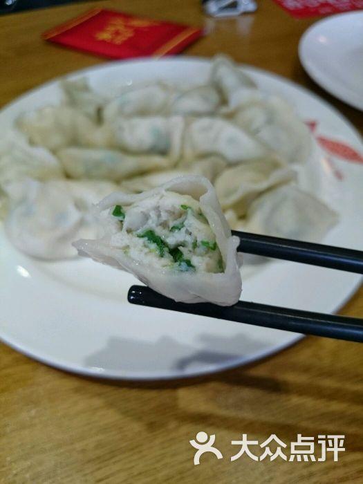 船歌鱼水饺(闽江路店)-鲅鱼水饺图片-青岛美食-大众