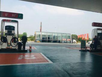 中能石化凤凰加油站便利店