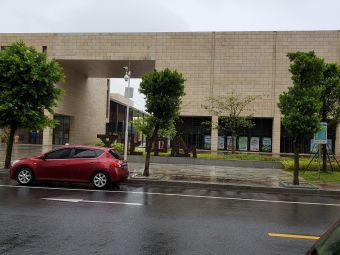鹤山博物馆停车场