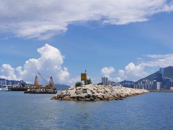 九龍城渡輪碼頭