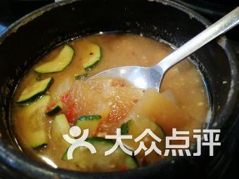 banga korean BBQ