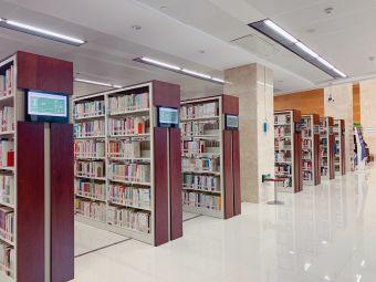 长沙市图书馆
