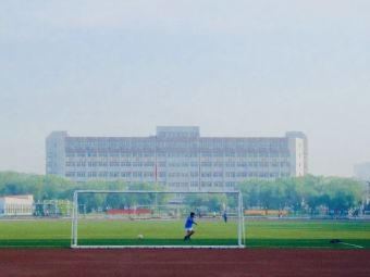 河北能源职业技术学院操场
