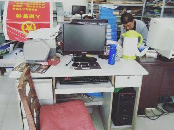 甘肃锐博电子科技发展有限公司