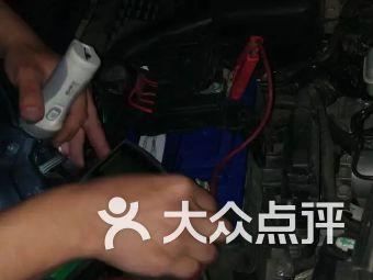 欧盟汽车修理店