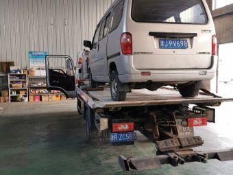 天津全涵汽车救援服务有限公司
