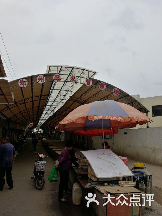 闫家山市场-图片-青岛购物-大众点评网