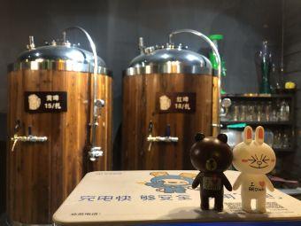熊喵精酿酒馆