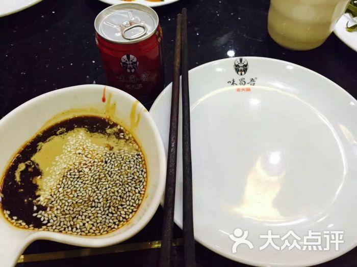 味蜀吾老火锅(青岛万象城店)图片 - 第228张