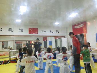 跆竞跆拳道仁义馆