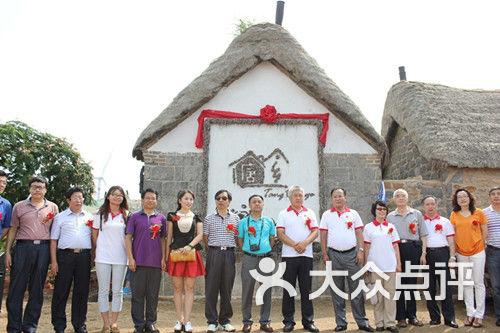 海草房唐乡-图片-北京酒店-大众点评网