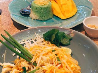 thai restaurant & bakery