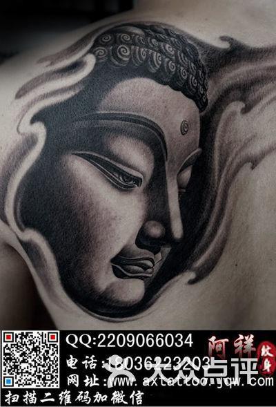 阿祥纹身滨湖纹身腿部小清新纹身 北斗星纹身图片