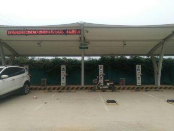 天鹅湖停车场充电站