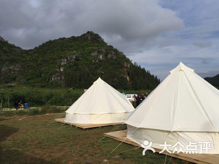 普者黑风景区-图片-丘北县周边游-大众点评网