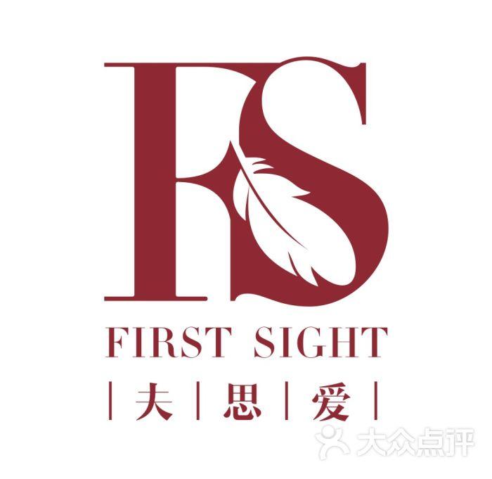 fs logo-夫思爱婚纱礼服定制的图片-大众点评网