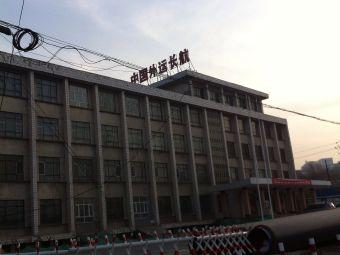 新疆中外运区域储运有限公司