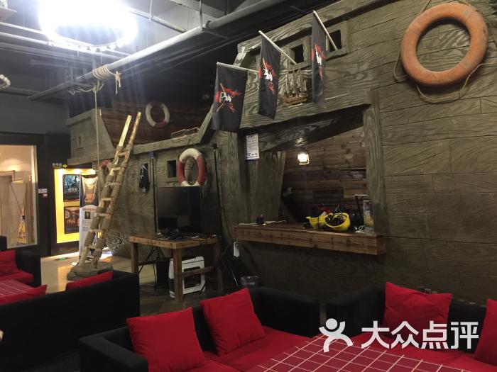X-space超级密室-图片-武汉休闲娱乐