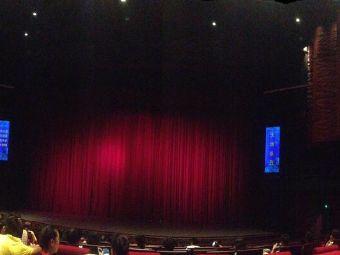 东北风长白山大剧院