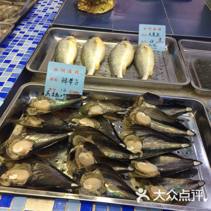 七洲海鲜-d-w+的相册-常州美食-大众点评网