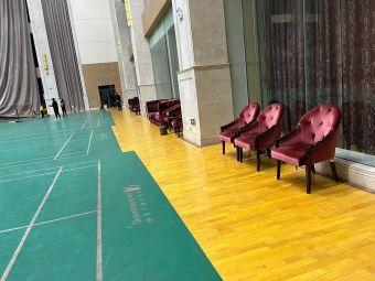 恒大华府运动中心篮球馆