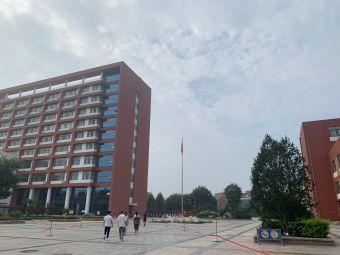 山东省青州第三中学