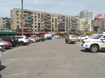 时代家园家居建材广场-停车场