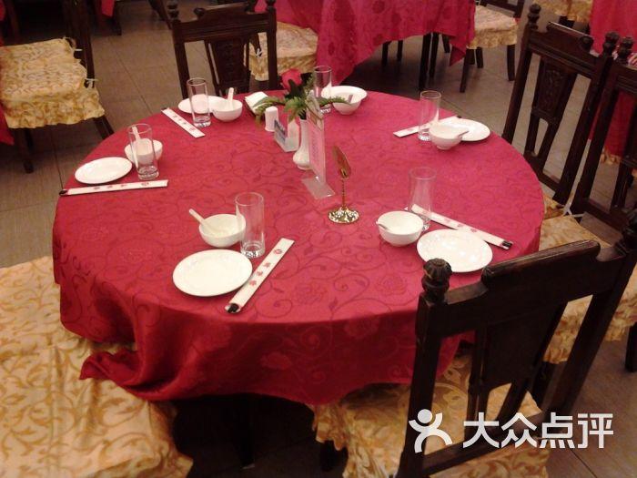 美味斋-小圆桌图片-北京美食-大众点评网