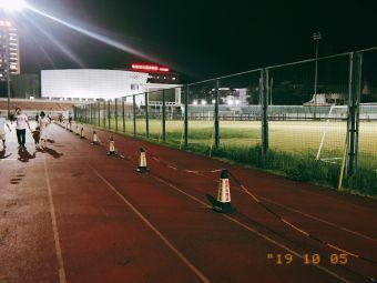长乐体育中心