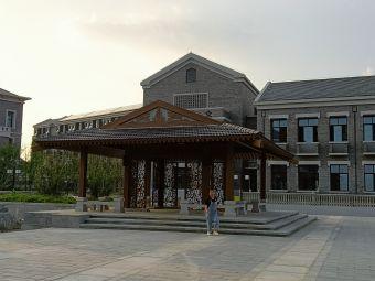 安徽省黄麓师范学校