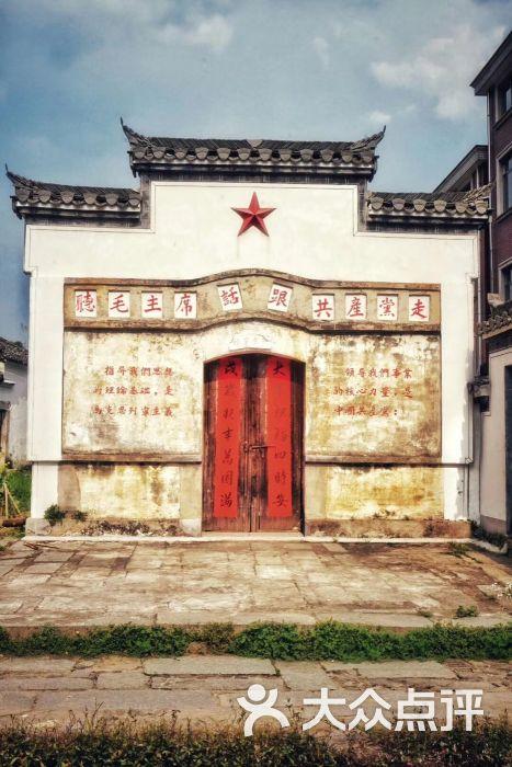 朱旺景区图片 - 第1张