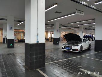 成都新元素雅麓汽车销售服务有限公司