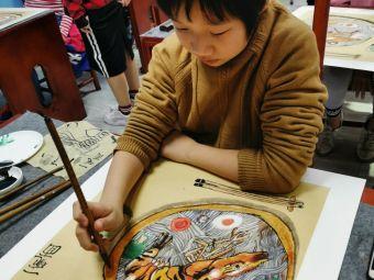 百川国画艺术中心
