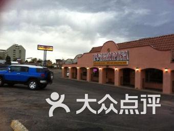 La Mariposa Restaurant