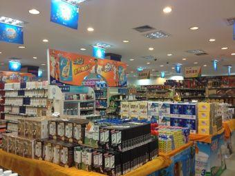 澄城县购物商城