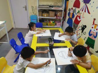 绘彩艺术培训中心
