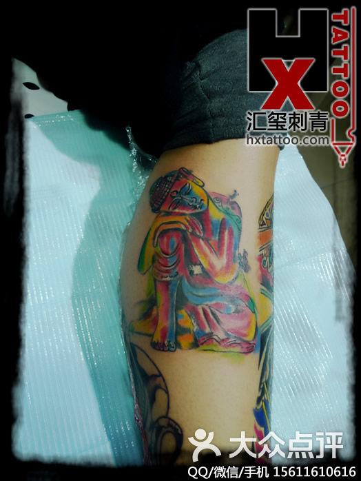 汇玺刺青纹身彩佛纹身图片 - 第90张