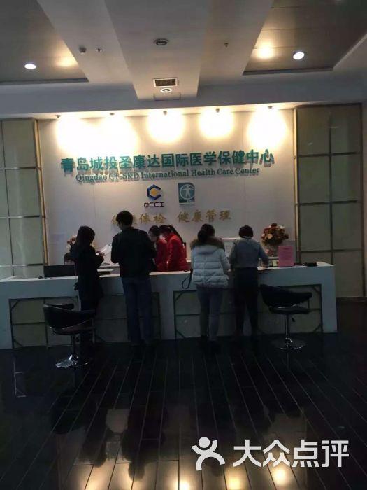 青岛博奥颐和城投医学体检中心-图片-青岛医疗健康
