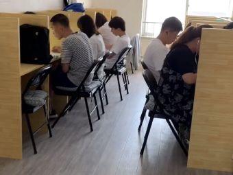 开发区自习室