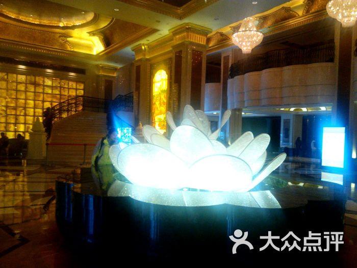 浦江仙华檀宫名人度假酒店