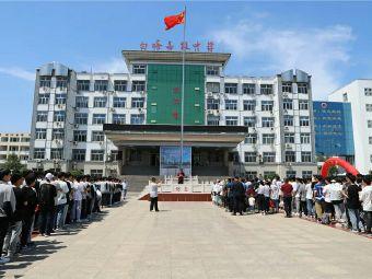 江苏省白塔高级中学