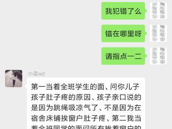 安平县启蒙第一小学