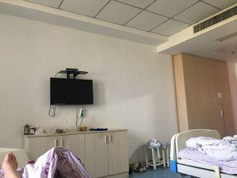 江都妇幼保健院