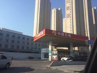 中国石油红旗路加油站
