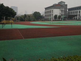 浙江省宁波第二中学