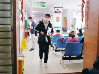 海口市妇幼保健院(解放西分院)