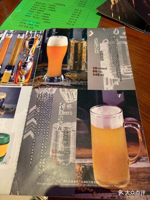 波尔森大叔啤酒屋轰趴图片 - 第72张