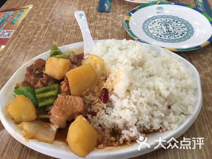 撒拉花儿西域美食·清真(广安门店)大盘鸡盖饭图片 - 第1张